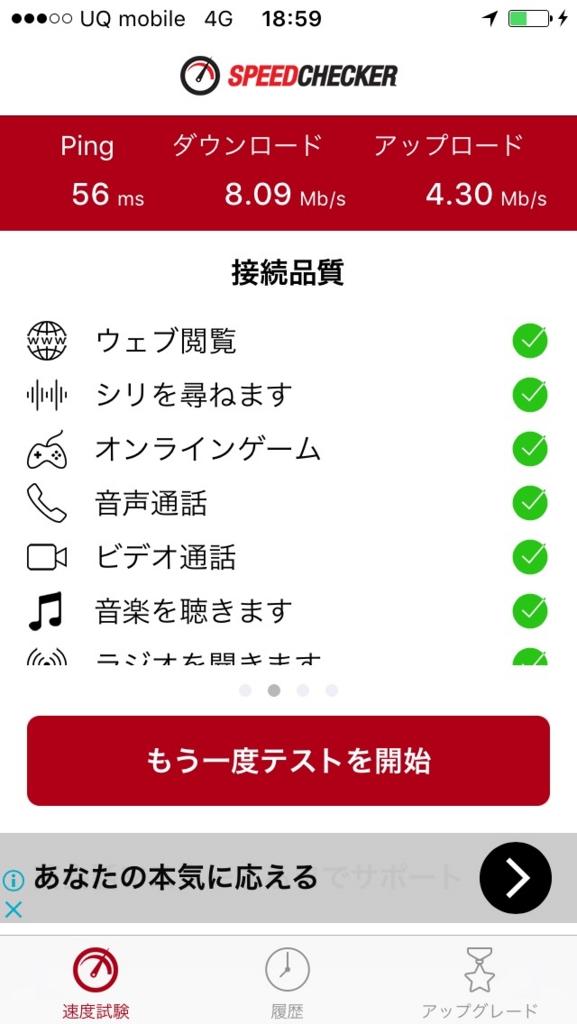 f:id:yurusoku:20170108190302j:plain