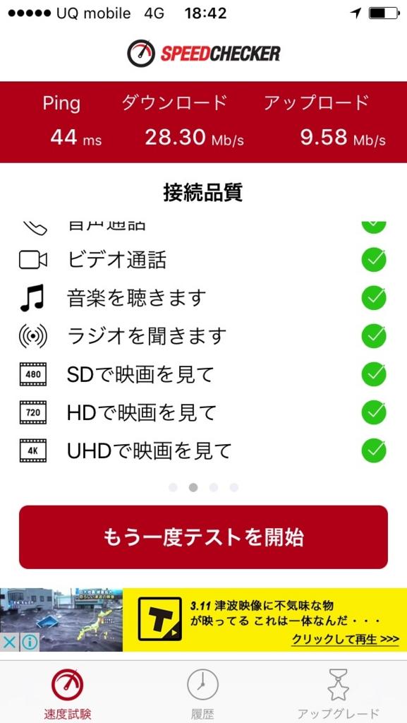 f:id:yurusoku:20170108190339j:plain