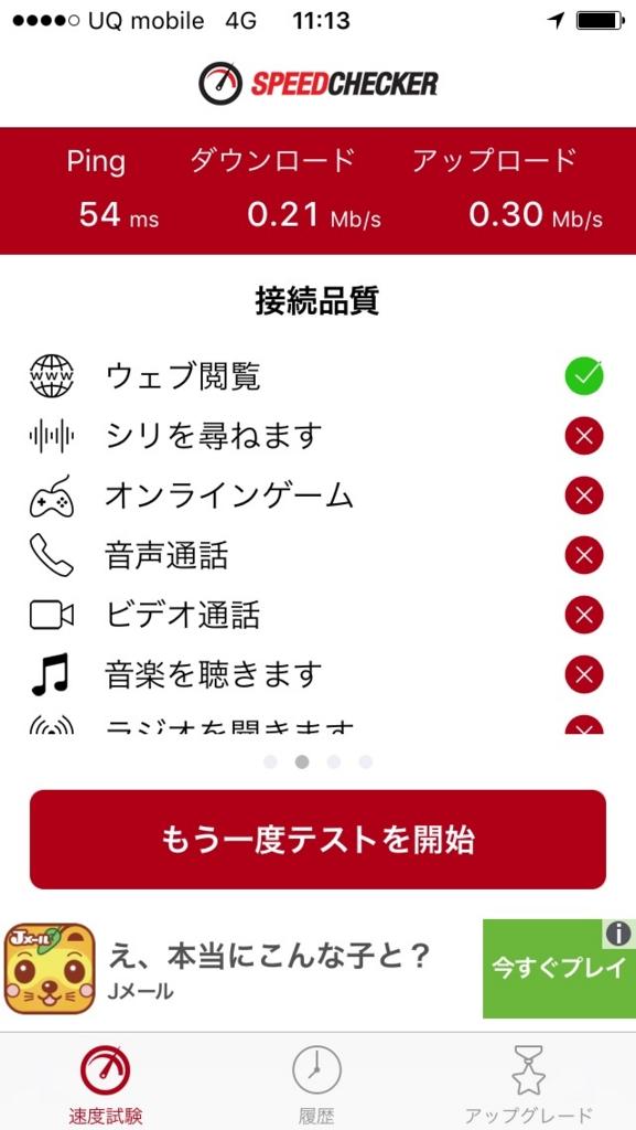 f:id:yurusoku:20170109112558j:plain