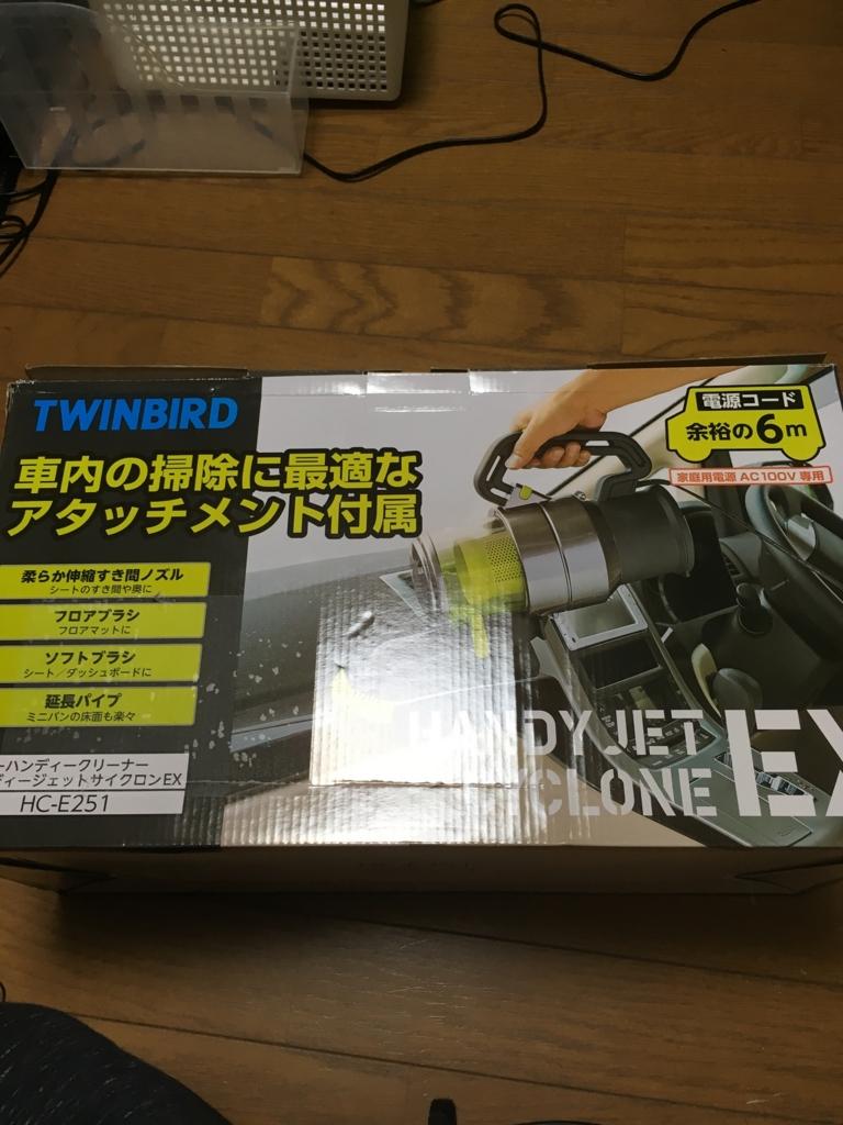 f:id:yurusoku:20170416184843j:plain