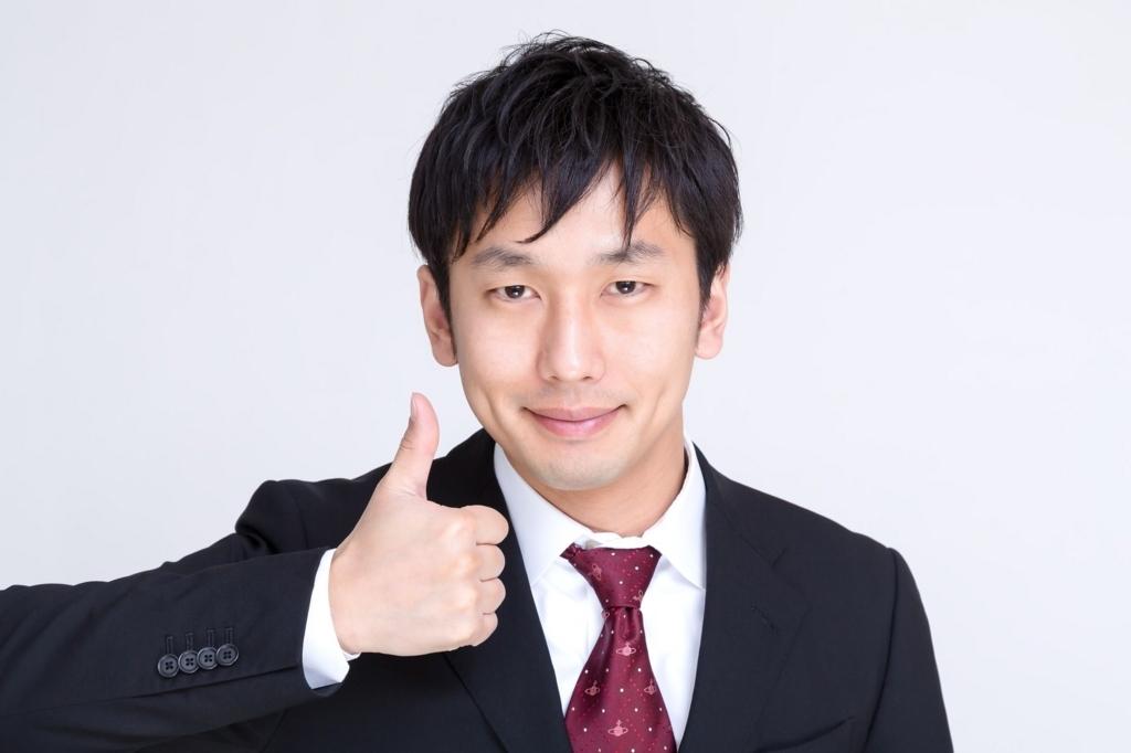 f:id:yurusoku:20170625002013j:plain