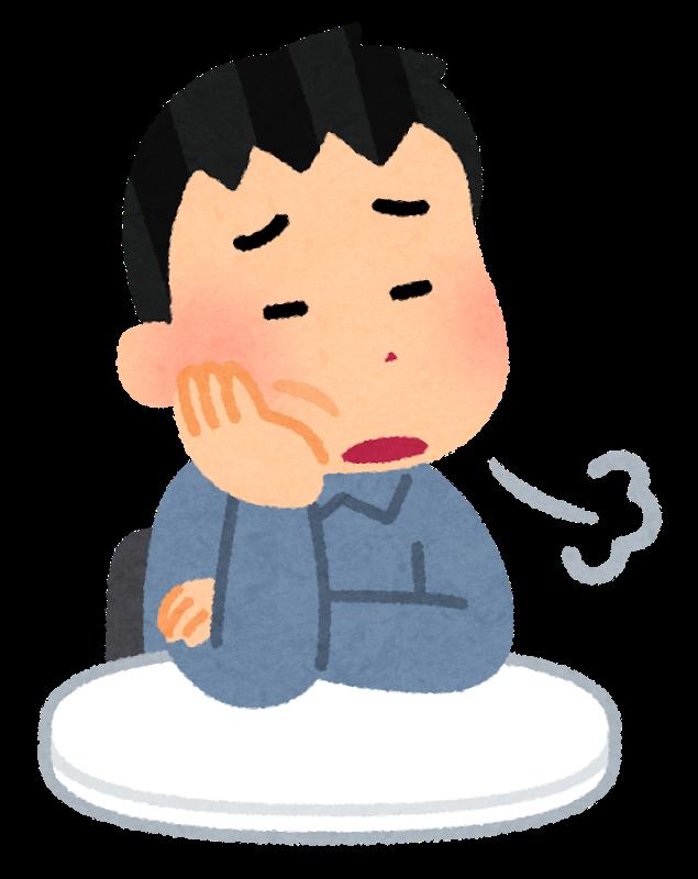 f:id:yurusoku:20180422143427p:plain