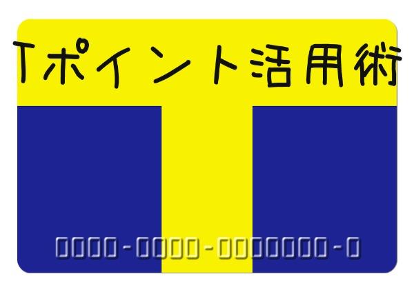 f:id:yurusoku:20180708133100j:plain