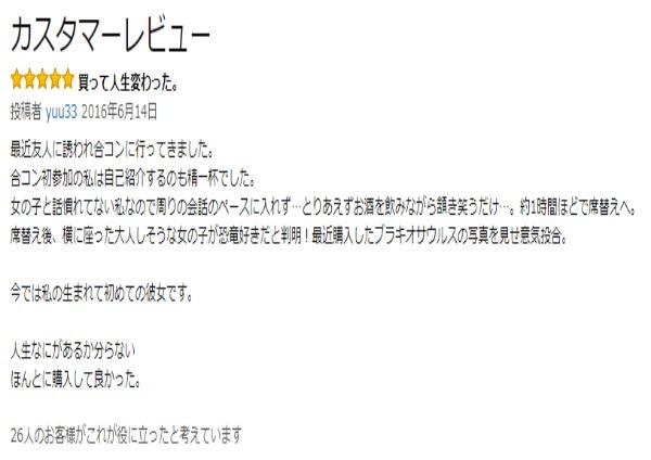 f:id:yurusoku:20180715100657j:plain