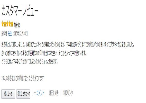 f:id:yurusoku:20180715101426j:plain