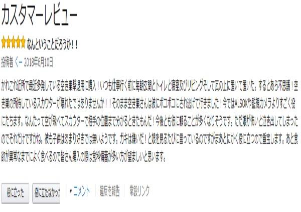 f:id:yurusoku:20180715104311j:plain