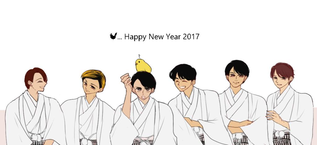 f:id:yurutaroukun:20170427134207p:plain