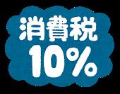 f:id:yurute:20191013203806p:plain