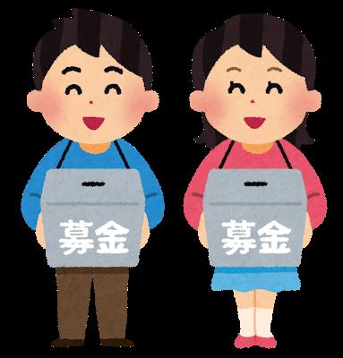 f:id:yurute:20191013212756p:plain
