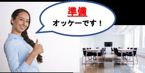 f:id:yurute:20191015154746p:plain