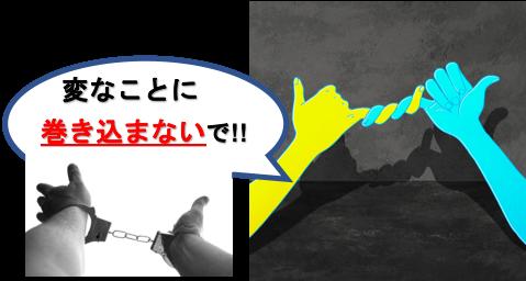 f:id:yurute:20191015160459p:plain