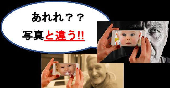 f:id:yurute:20191017212810p:plain