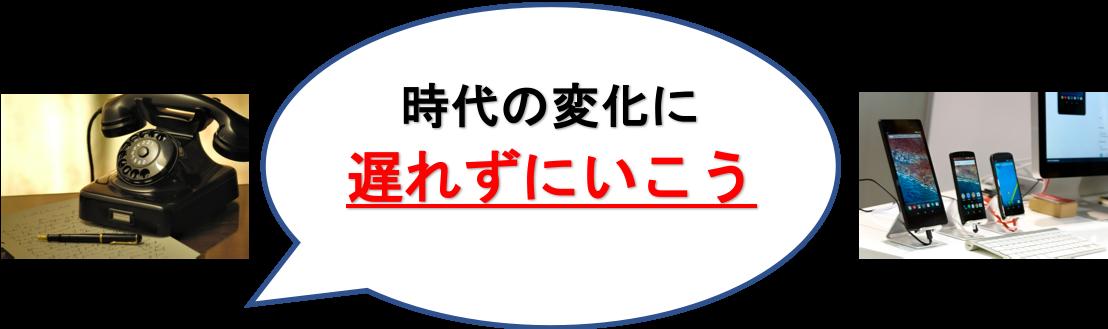 f:id:yurute:20191101025815p:plain