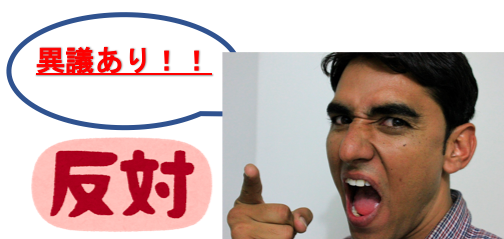 f:id:yurute:20191101044114p:plain