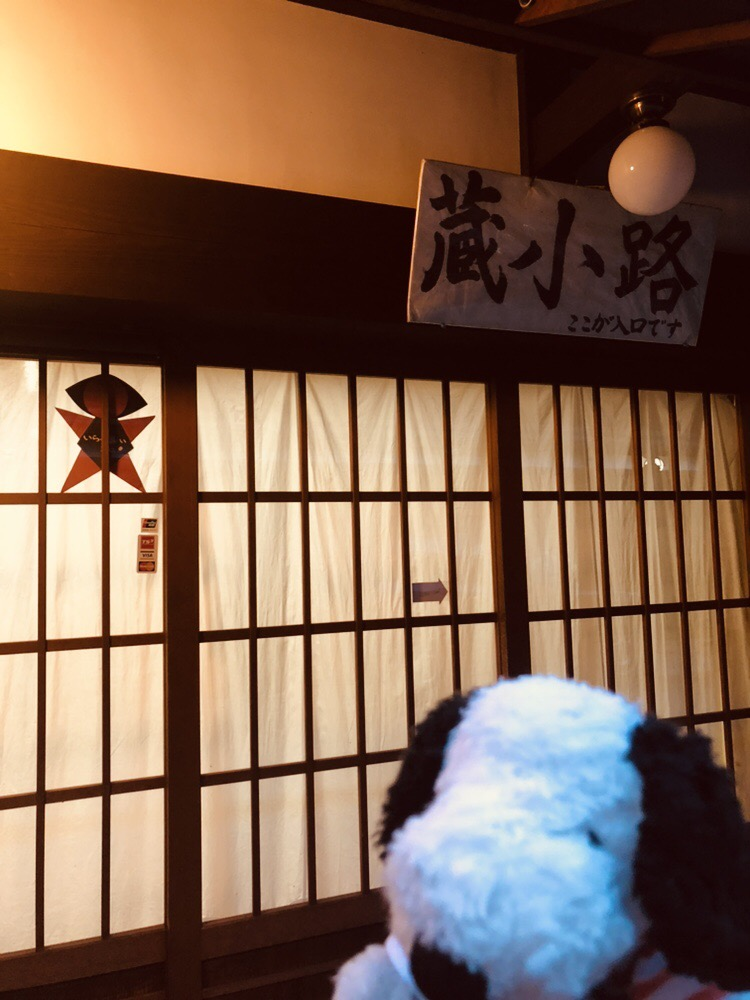 f:id:yurute:20191106213721j:plain