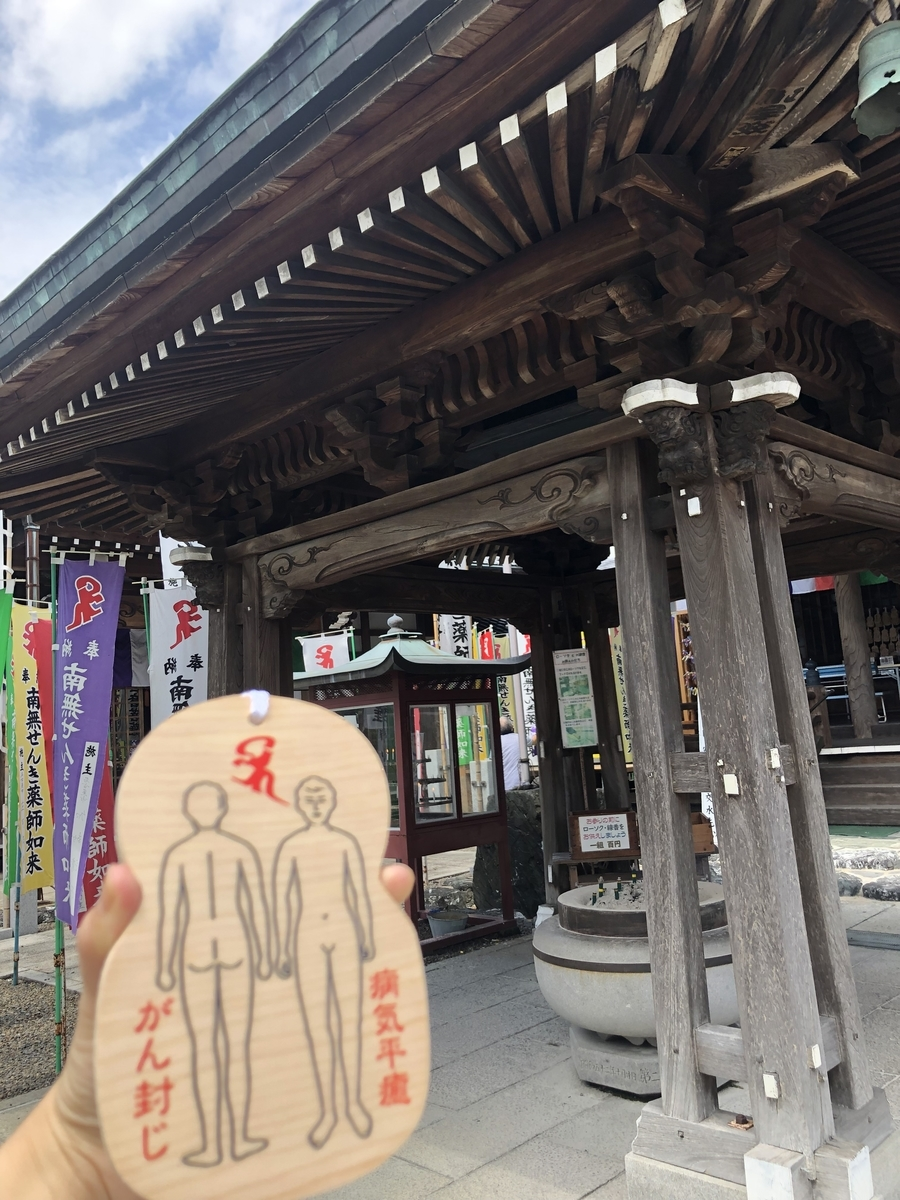 f:id:yurute:20191117231916j:plain