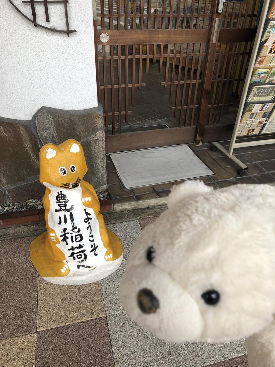 f:id:yurute:20191117232828j:plain