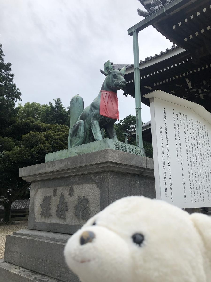 f:id:yurute:20191117233027j:plain