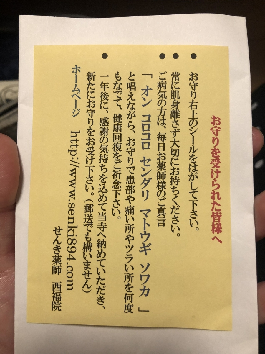 f:id:yurute:20191118000609j:plain