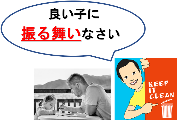f:id:yurute:20191122043137p:plain