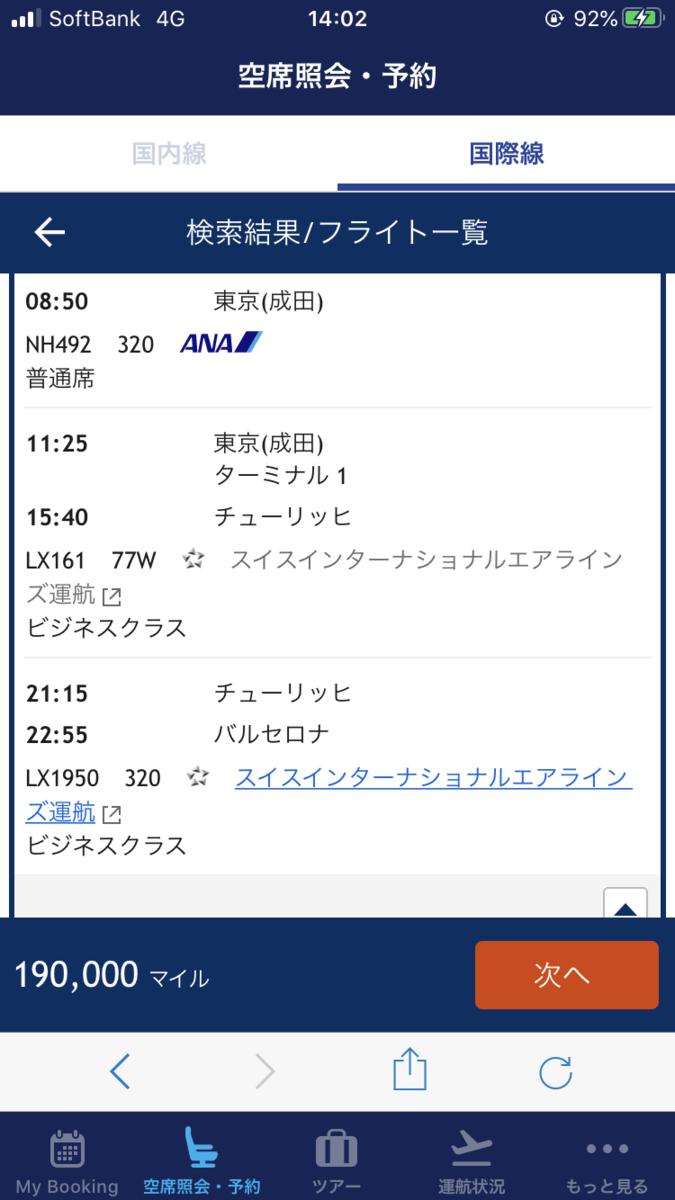 f:id:yurute:20191124161638p:plain
