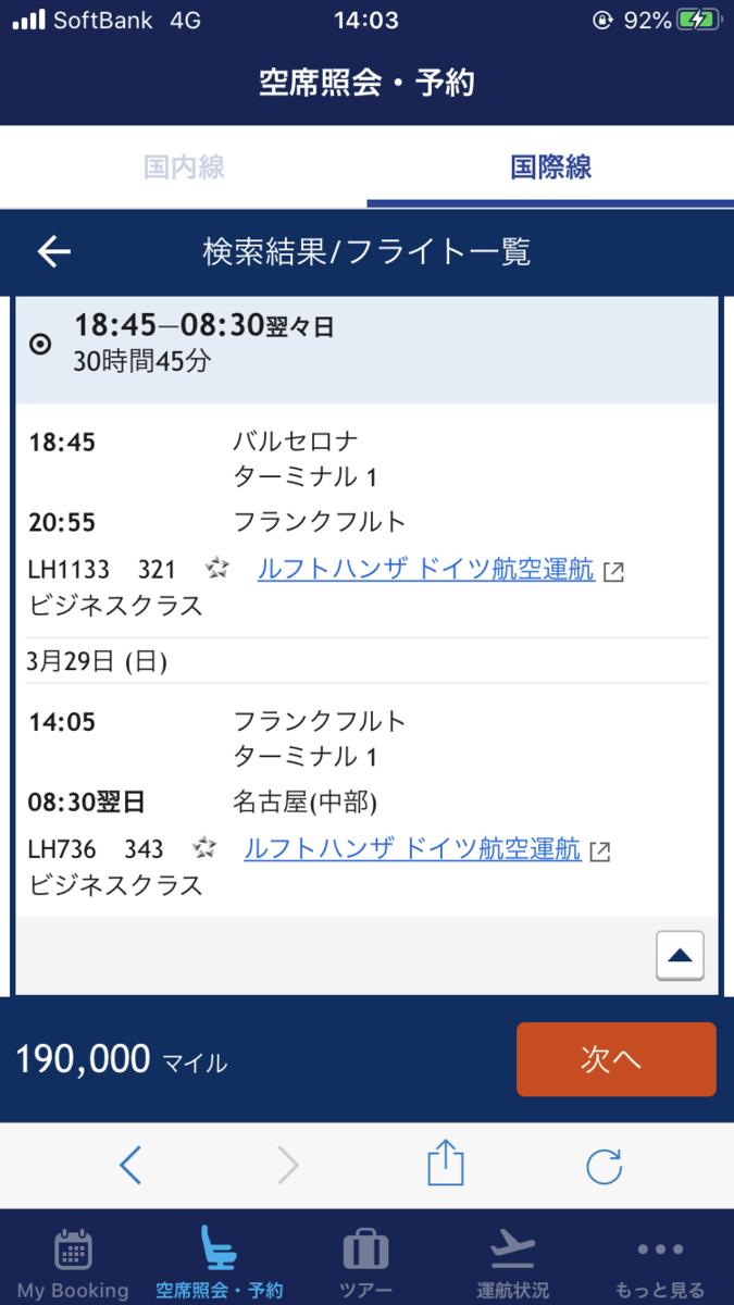 f:id:yurute:20191124161656p:plain