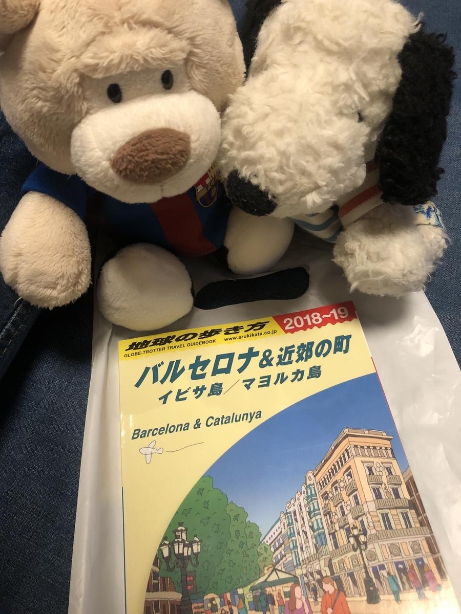 f:id:yurute:20191124192042j:plain