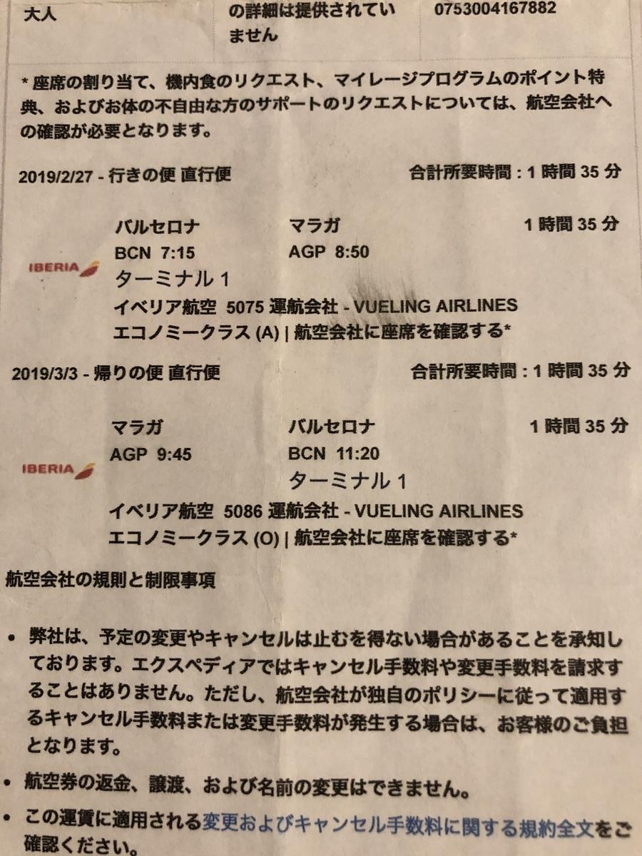 f:id:yurute:20191203225522j:plain