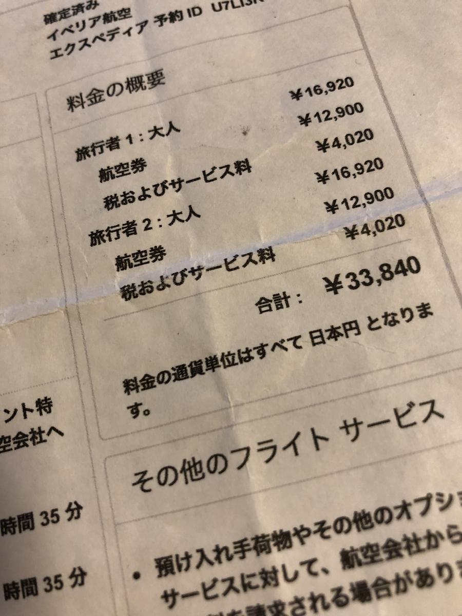 f:id:yurute:20191203225608j:plain