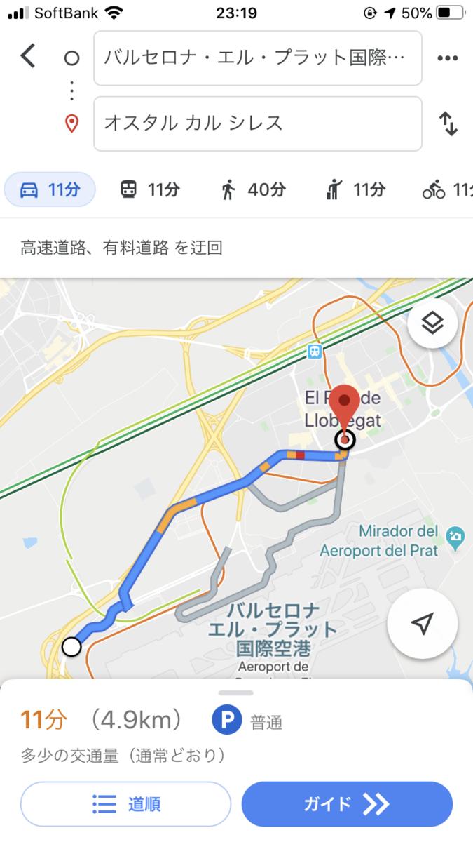 f:id:yurute:20191203231923p:plain