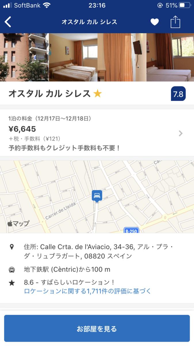 f:id:yurute:20191203232028p:plain