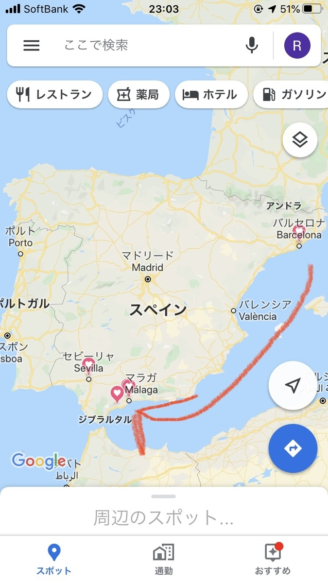 f:id:yurute:20191203232045j:plain