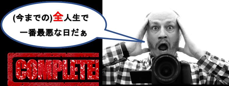 f:id:yurute:20191218190416p:plain