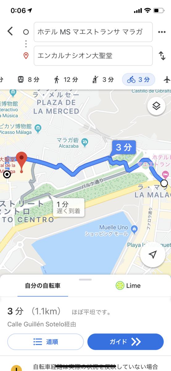 f:id:yurute:20191220000705p:plain