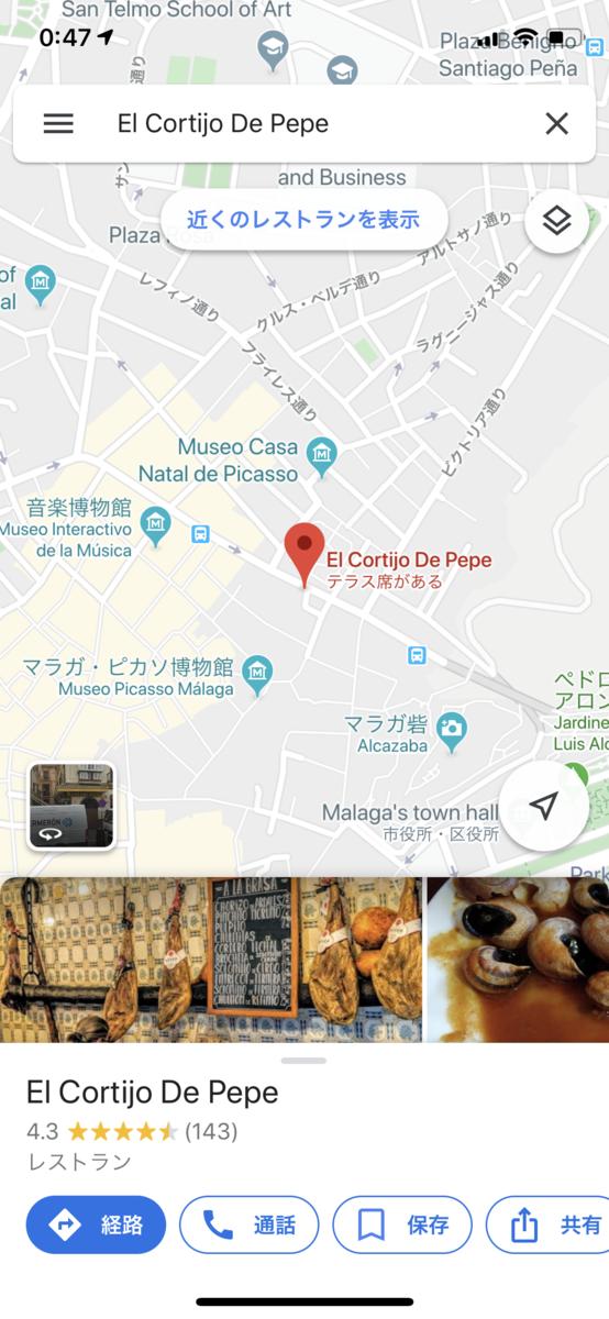 f:id:yurute:20191220005143p:plain