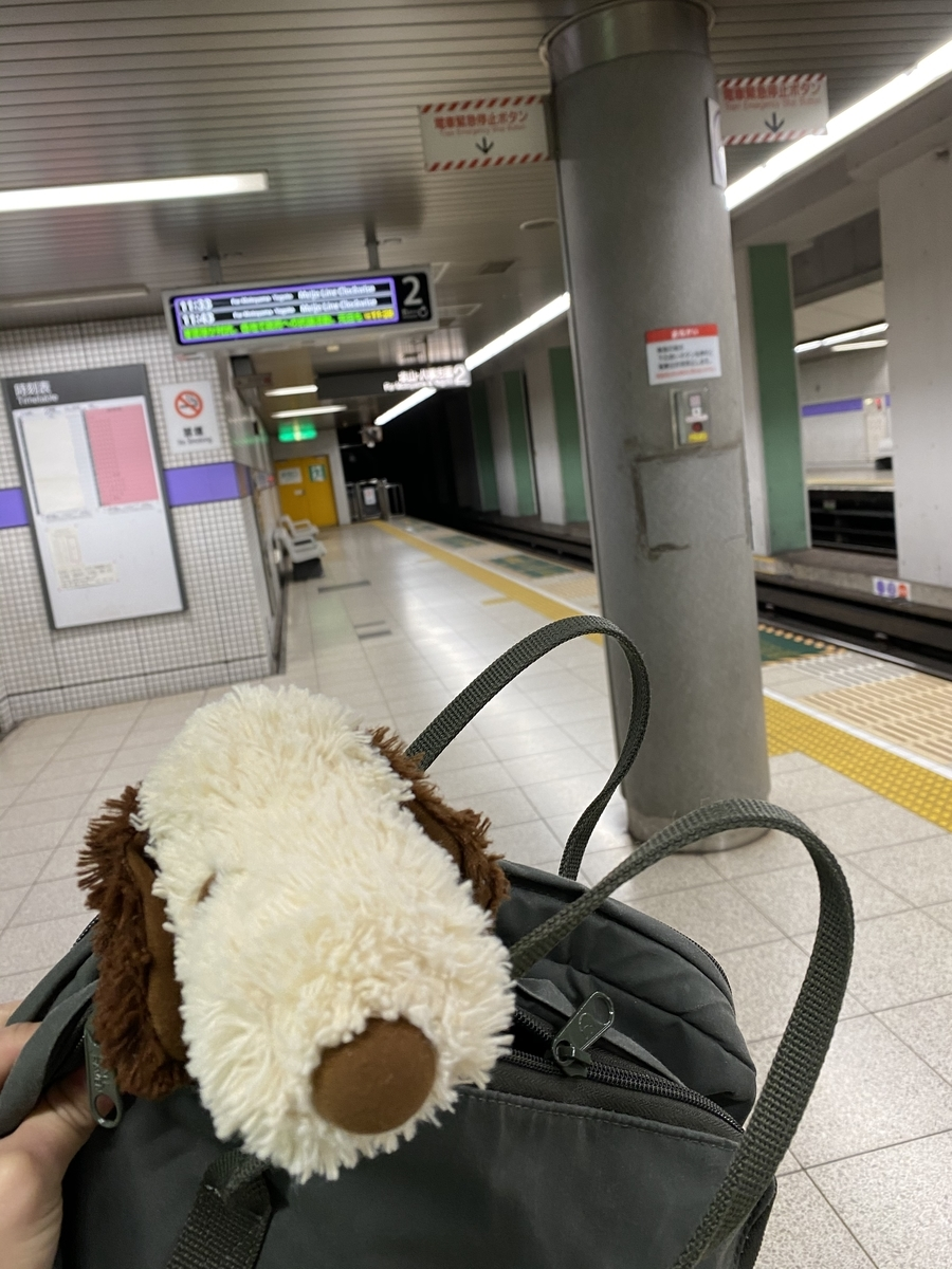 f:id:yurute:20200101223022j:plain