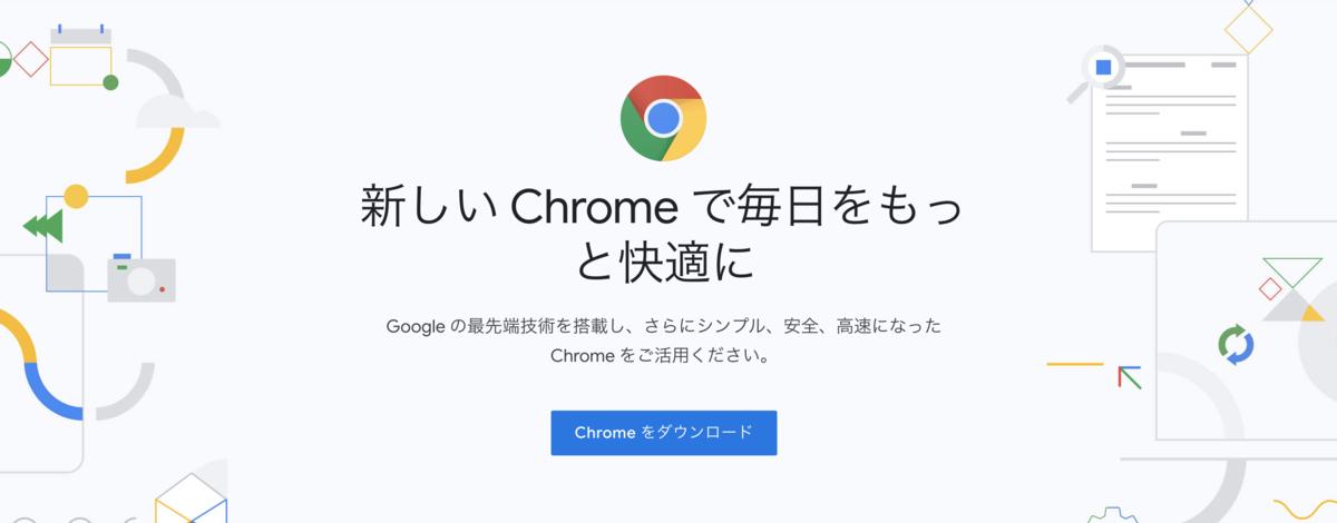 f:id:yurute:20200111165347p:plain