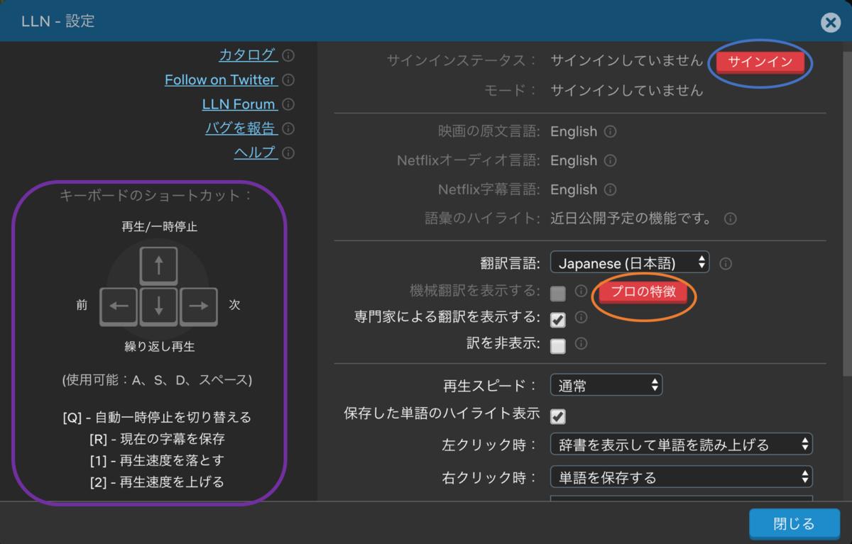 f:id:yurute:20200112031630p:plain