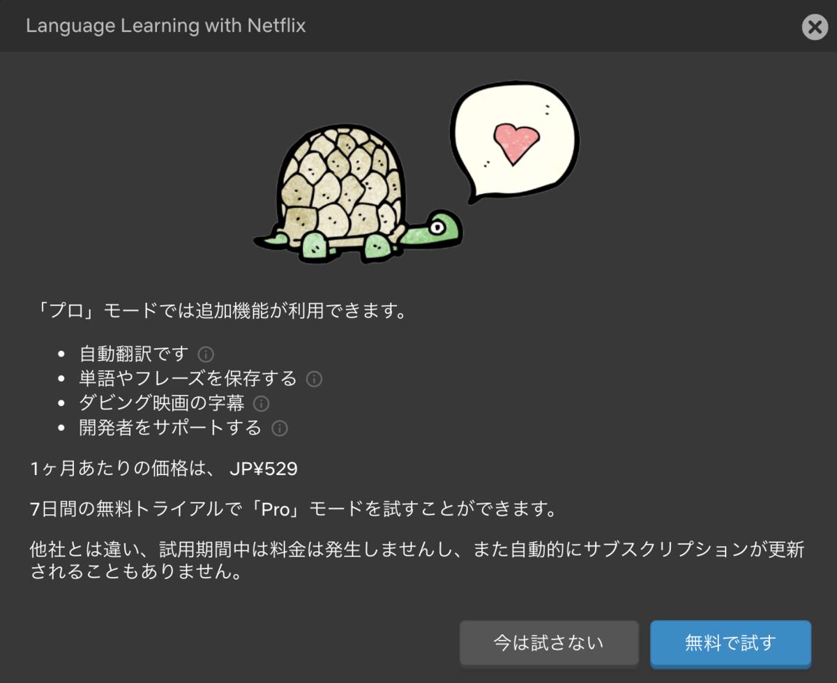 f:id:yurute:20200112035023p:plain