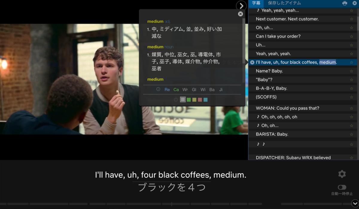 f:id:yurute:20200113050420p:plain
