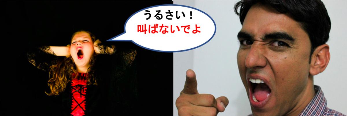 f:id:yurute:20200117141031p:plain