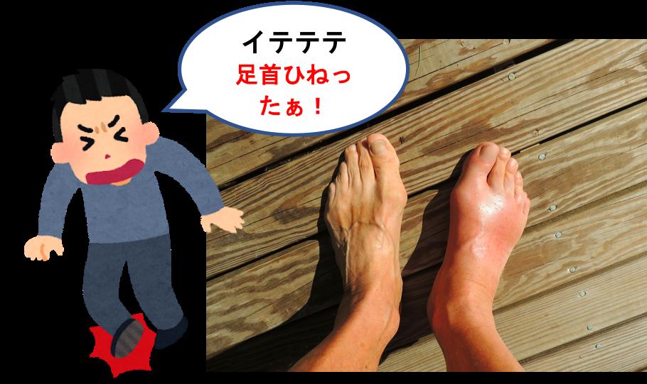 f:id:yurute:20200117141941p:plain