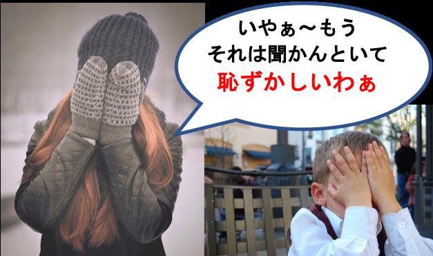 f:id:yurute:20200124143010p:plain