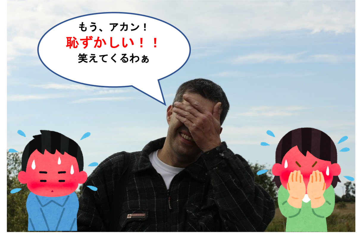 f:id:yurute:20200124151255p:plain