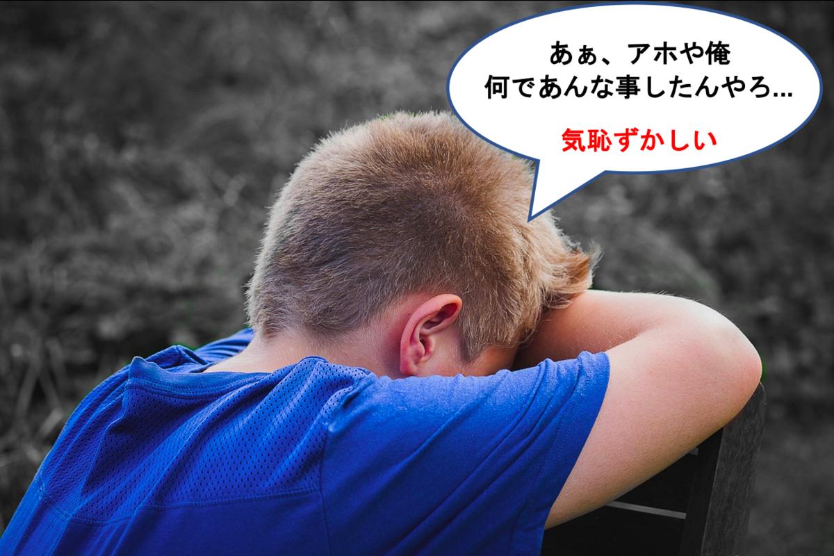 f:id:yurute:20200125014010p:plain