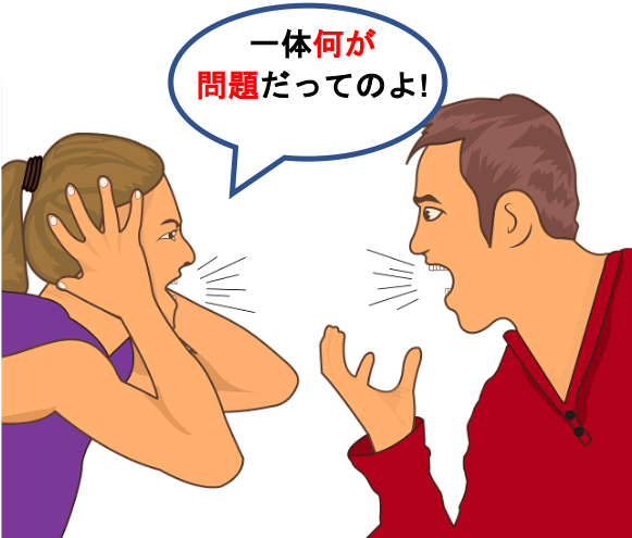 f:id:yurute:20200126152202p:plain