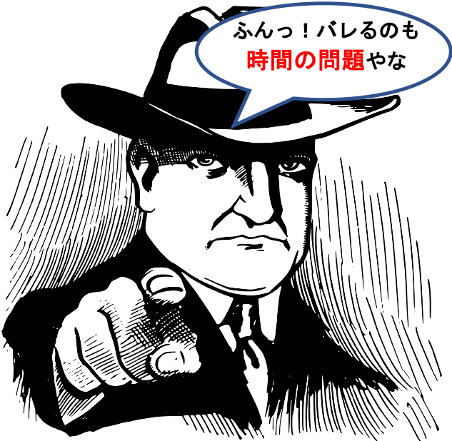 f:id:yurute:20200126171958p:plain