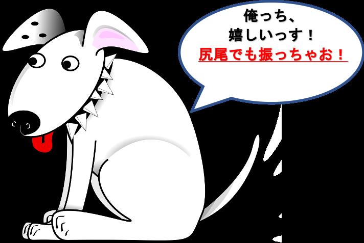 f:id:yurute:20200128142119p:plain