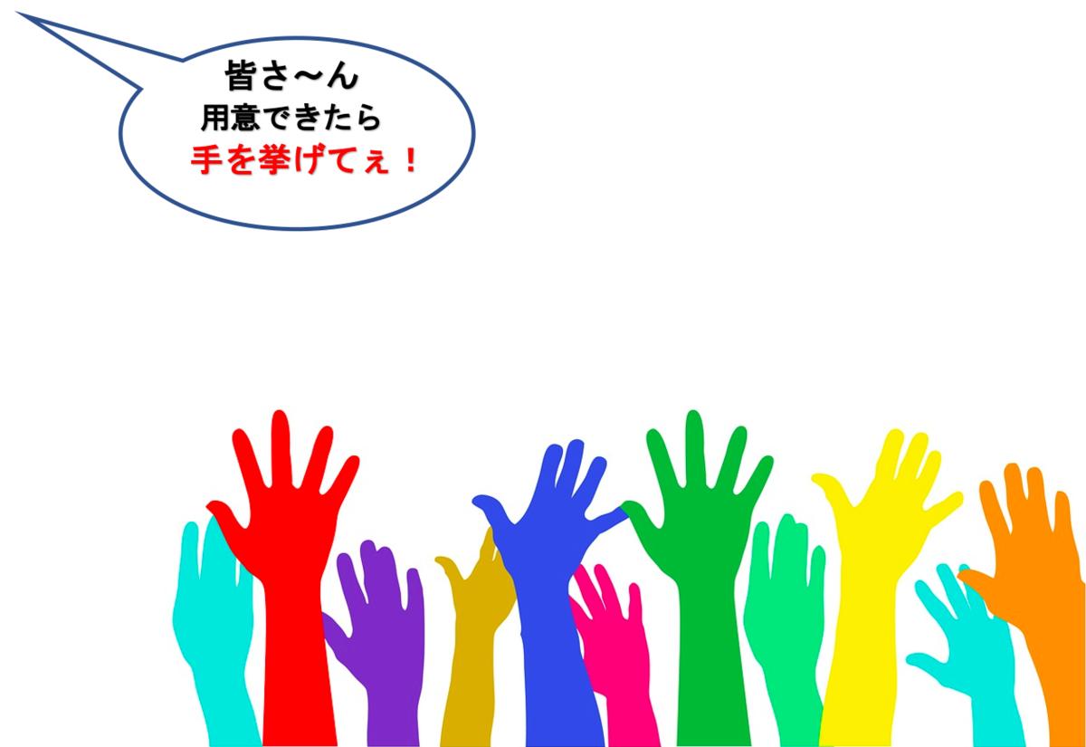 f:id:yurute:20200205183039p:plain