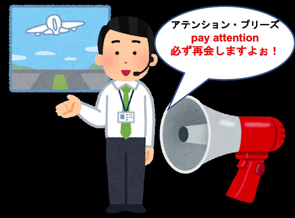 f:id:yurute:20200207010758p:plain